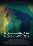 Nina of the Woods