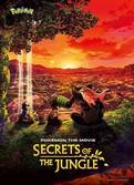 پوکمون: اسرار جنگل